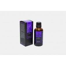 Базовое масло Sharme Essential Виноградная косточка, 50 мл